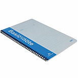 Deli 7681 A5 Spiral Notebook 40 Of The Coil Diary Notepad Office Stationery