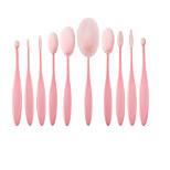 10 Contour Brush / Makeup Brushes Set / Blush Brush / Eyeshadow Brush /Eyelash Brush / Concealer Brush