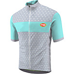 Sports Bike/Cycling Tops Men's Short Sleeve Breathable / Front Zipper / Wearable / Seamless / Ultra Light Fabric /