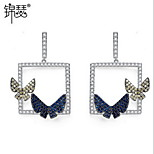 Silver Full Crystal Square Butterfly Drop Earring(1 Pair)