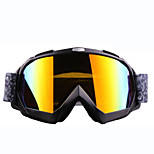 Men and Women Skiing Glasses / Mountaineering Goggles / Double Layer Anti-fog Spherical Wind Mirror (XQ-HD)