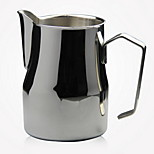 Stainless Steel Long-billed Latte Cup Fancy Coffee Milk Foam Cup (350ML)