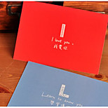 Hb06 Accompany You From A To Z Minimalist Romantic Theme Postcards 26 Into A Gift Of Love