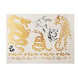 1pc Flash Gold Silver Metallic Temporary Tattoo Dragon Snake Tiger Wolf Pattern Tattoo Sticker GH-08