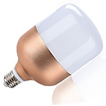 HRY® 28W E27 2600LM Warm Cool White Color Aluminum LED Globe Light Bulbs Spot Lamp Rose Gold Shell (AC160-265V)