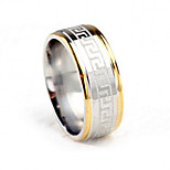 Men's Titanium Steel Ring Simple The Great Wall Party / Daily / Casual 1pc Band Rings