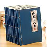 Martial Arts Cheats Retro Book Notepad Students Martial Arts Secrets Notebook