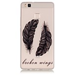 TPU material The New Black Feather Trees Pattern Luminous Phone Case for Huawei P9Lite/P9/P8Lite/Honor 5X