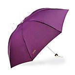 2016 Genuine Paradise Umbrella Carom Cloth Folded Umbrella Advertising Umbrella Custom Printed Logo