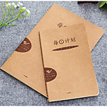9774 Daily Planner Schedule Efficient Manual Retro Kraft Paper Notebook Cover Child Car