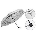 Creative Newspaper Umbrella Store Genuine Anti Uv Umbrella Umbrella