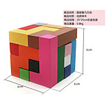 / Magic Cube Magic Board / Smooth Speed Cube Rainbow Wood Toys