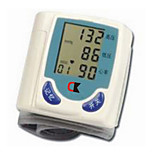 KBY NDL-100 Household  Electronic Sphygmomanometer Fully Automatic Intelligent Wrist Sphygmomanometer