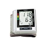 RUIDIEN BP300W Intelligent Pressure Direct Current Blood Pressure Measurement Electronic Sphygmomanometer