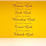 AYA™ DIY Wall Stickers Wall Decals, Thank God Bible Verse PVC Wall Stickers