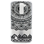 Mandala Pattern TPU Material Phone Case for LG K10