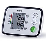 YDY U80E Electronic Sphygmomanometer Fully Automatic Intelligent Pressure Measurement LED