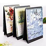 This Retro Flower World Calendar