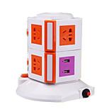 Orange (2 Layer 2Usb) Vertical Multifunction Smart Socket