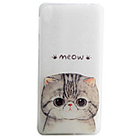 Cat Pattern Material TPU Phone Case For Sony Xperia E5 XA