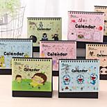 2017 South Korea Small Desk Calendar Calendar Notepad