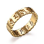 Men's Fashion Personality 316L Titanium Steel Ring Rune Hollow Out Band Rings Casual/Daily Accessory 1pc