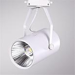 HRY 20W 1600LM 3000K/4000K/6000K COB LED Track Light Shop Spotlight Rail Spot Light Replace Halogen Lamps(AC220-240V)
