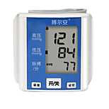 BOERAN AES-W111 Household Electronic Sphygmomanometer Fully Automatic Intelligent Voice