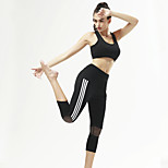 Yoga Pants 3/4 Tights / Pants/Trousers/Overtrousers Breathable / Comfortable Natural Stretchy Sports Wear White