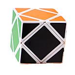 LanLan Magic Cube Skewb Professional Level Smooth Speed Cube White Smooth Sticker / Anti-pop Plastic Toys