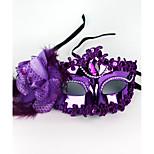 (Color Random)1PC Hallowmas Mask Decorate  Hallowmas Costume Party