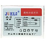 JL-2 с помощью трех цифровых секционного выключателя