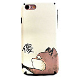 Cat Pattern TPU Silk Material Pattern of Paste Skin Phone Case For iPhone 7 7 Plus