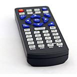 Xingyu Wangpai Wireless Others Mobile DVD Remote Control Negro