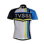 Sports Cycling Jersey Men's Short Sleeve Breathable / Quick Dry / Front Zipper /Comfortable Bike Jersey