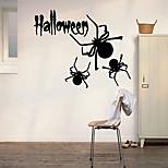 Halloween Pumpkins Bats Home Decor Wall Stickers Funny Party Kids Gift Sticker Shop Store Window