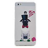 Puppy Pattern High Permeability TPU Material Phone Case Hawei P9Lite P8Lite  Y5II  Y6II
