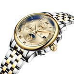 Tevise® Men's / Women's / Couple's Fashion Watch / Mechanical Watch Quartz Calendar / Water Resistant/Water Proof / Luminous Alloy BandVintage /