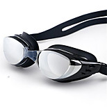 High Clearly The Box Goggles Adult Goggles Plating Coating Anti-Fog Waterproof And UV Swimming Goggles