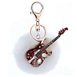 Key Chain Sphere Key Chain White Metal / Plush