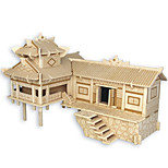 Jigsaw Puzzles Wooden Puzzles Building Blocks DIY Toys XiangXi DiaoJiao Building 1 Wood Ivory Model & Building Toy
