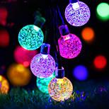boule solaire guirlande lumineuse / éclairage paysager de la cour
