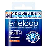 ENELOOP 3MCCA AA Nickel Metal Hydride Battery 1.2V 1900mAh 4 Pack