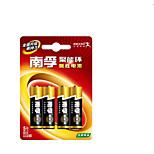 5 batterie alcaline 4 compresse batteria della tastiera giocattoli per bambini / sfigmomanometro / telecomando / orologio da parete /