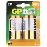d batteria alcalina gp gp13au-2il2 1.5V 2 pezzi