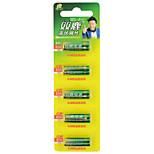 SHUANGLU 23A 12V Battery Alkaline 5 Pack