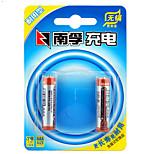 Nanfu aaa níquel metal hidruro batería recargable 1.2v 900mah 2 pack