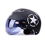 YEMA 329 Motorcycle Helmet Summer ABS Anti-UV Half Helmet For 54-61cm with Black Tea Short Lens
