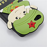For Vivo X6 / X6 Plus Shockproof Case Male Lei Feng Pattern Soft Silicone Back Cover Case