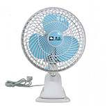 YY FSJ-207 Fan 220V FSJ-207 Electric Fan 7 Inch Shaking His Head Fan Student Folder Fan Gift Clip Fan